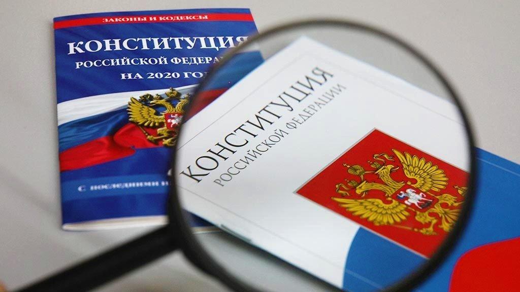 Как «ломают копья» на теме поправок в Конституцию РФ. Информационная атака коллективного Запада и его марионеток