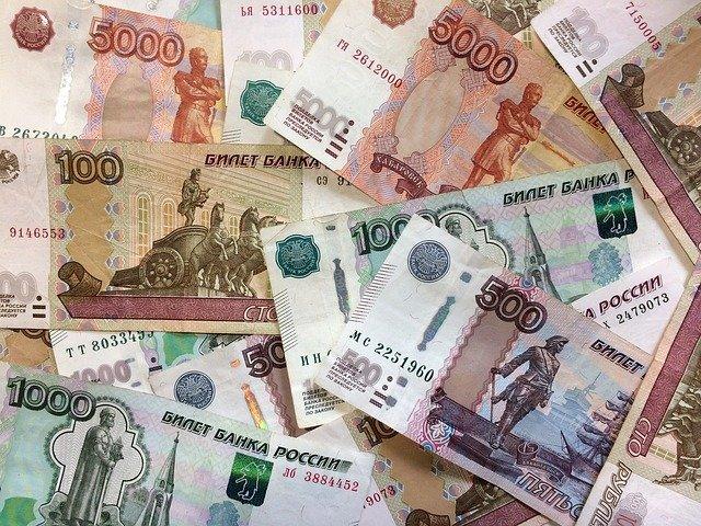 Губернатор Виктор Томенко: В 2020 году на социальную поддержку населения направлено более 25 миллиардов рублей, в 1,5 раза выше уровня 2019 года