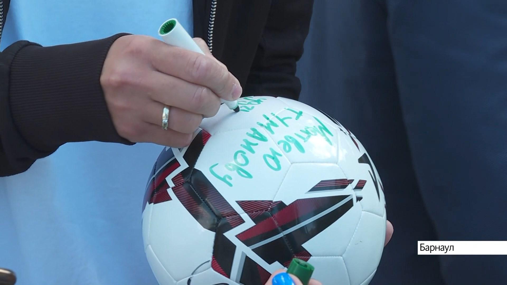 В Барнауле стартовал пятый Международный турнир по футболу памяти Геннадия Смертина