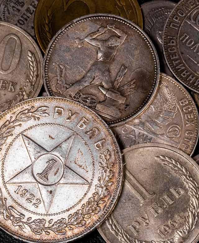 Ценные старинные монеты фото