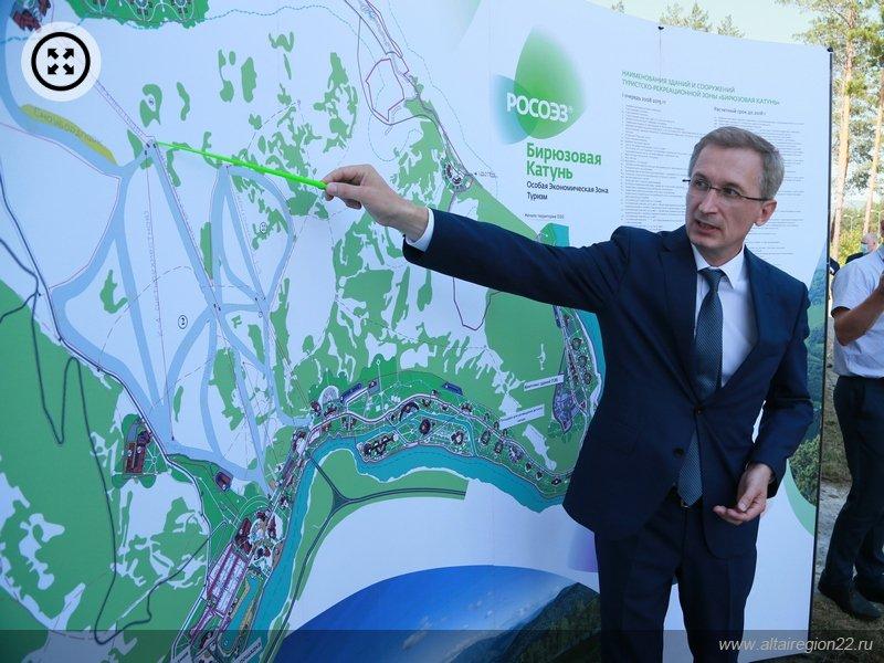 Правительство Алтайского края и ВЭБ.РФ готовы сотрудничать по комплексному развитию территории «Бирюзовой Катуни»