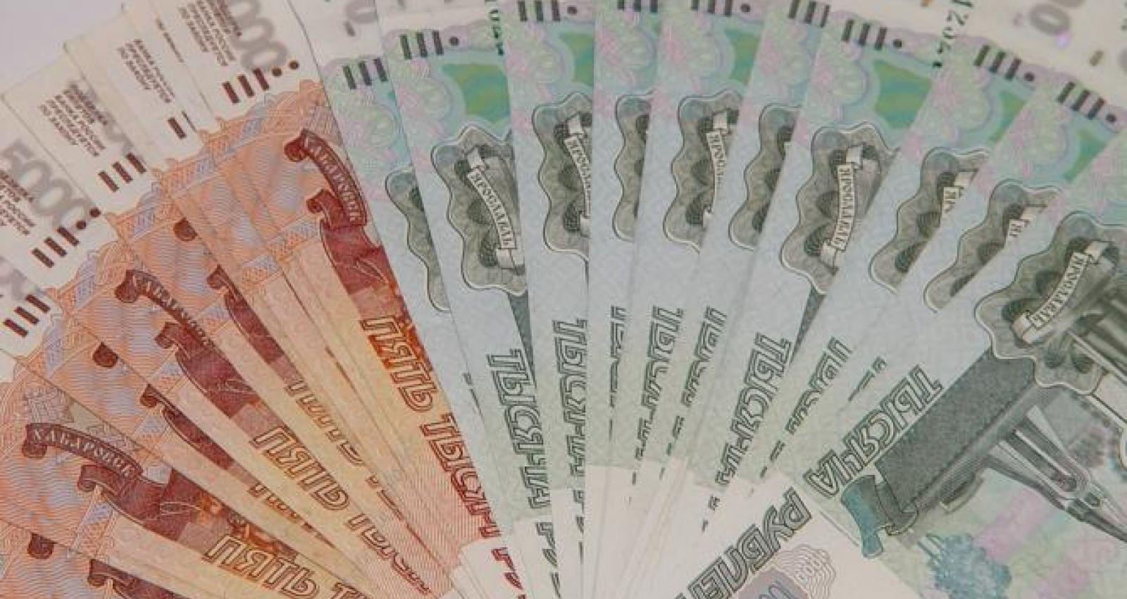 как перевести деньги на карту банка россия в крыму