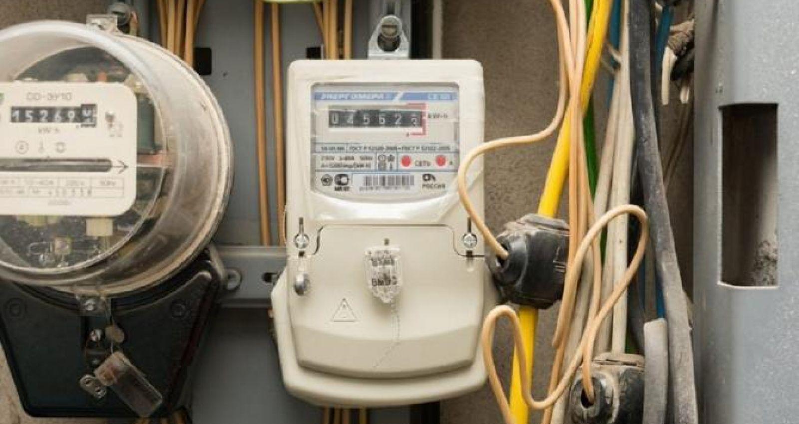 Организация предлагающая замену электросчетчика