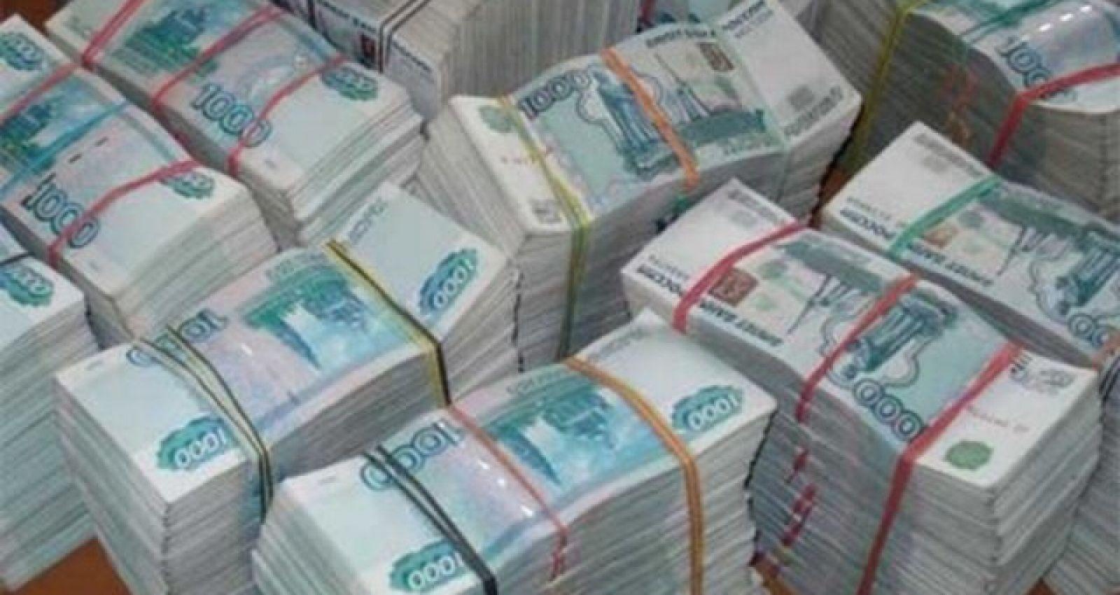 Сайт сибирского кредита
