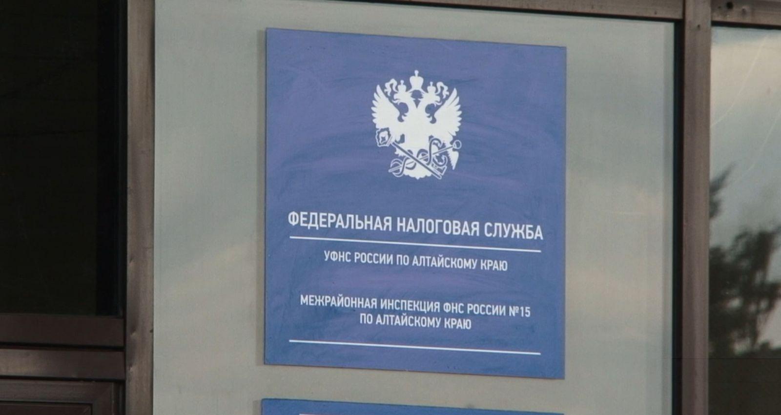 В России начал действовать упрощенный порядок получения налоговых вычетов