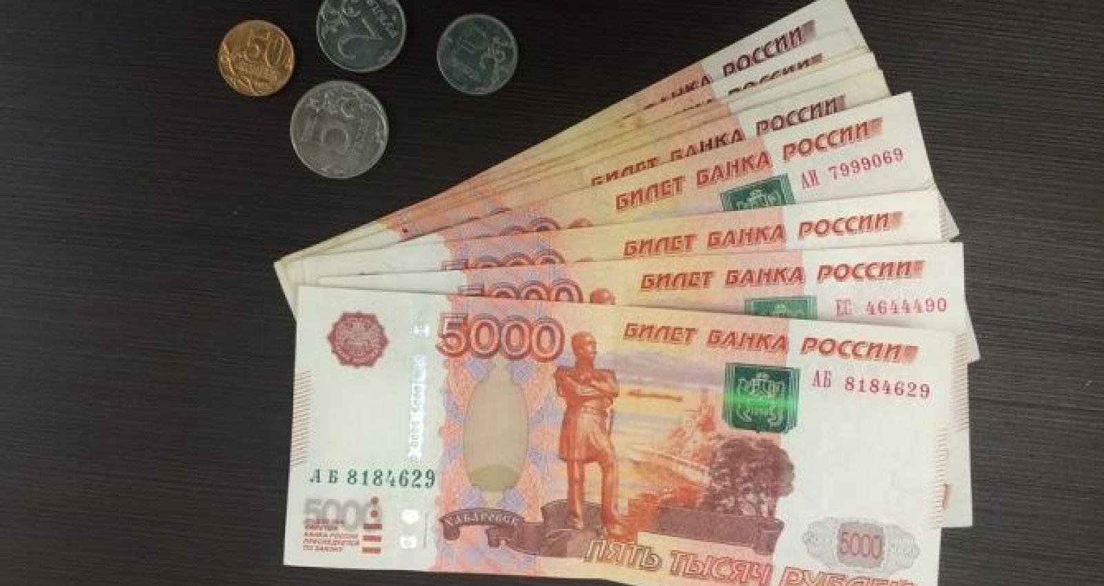 банк россия погашение кредитакак списать кредит по закону